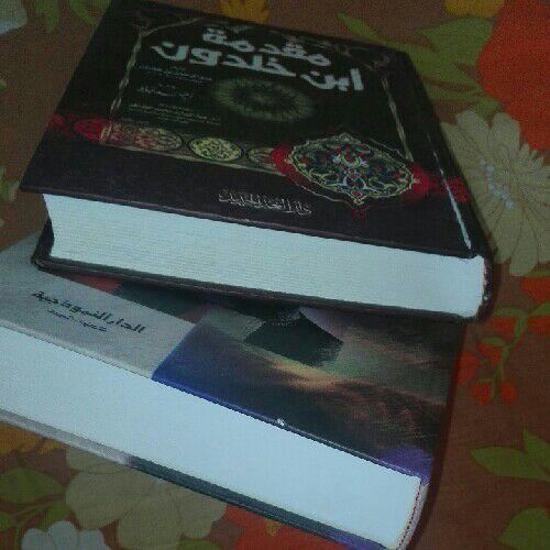 Lot de 2 livres arabes à bas prix