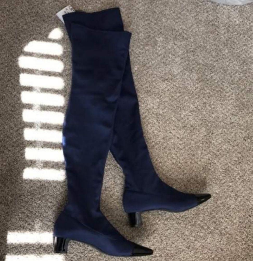 Cuissard Zara