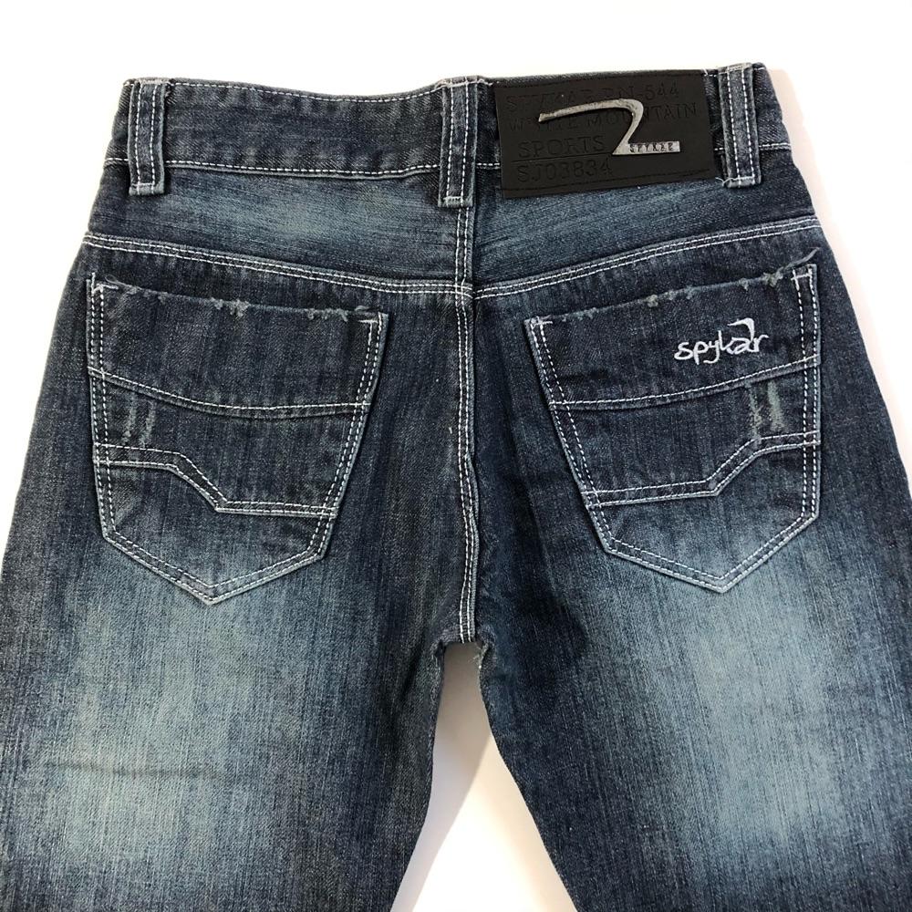 Pantalon jean