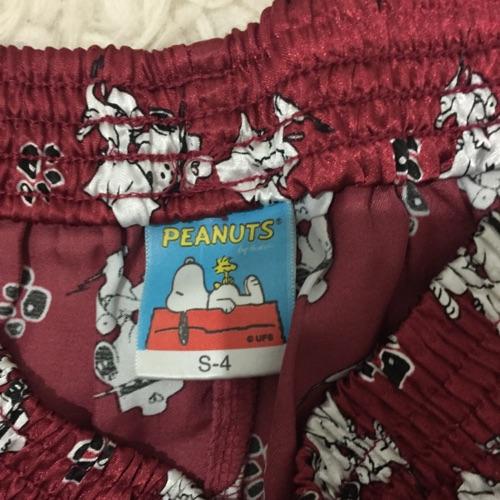 Pyjama peanuts