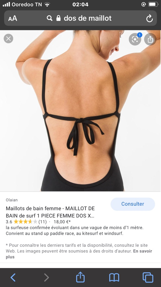 Maillot rayé